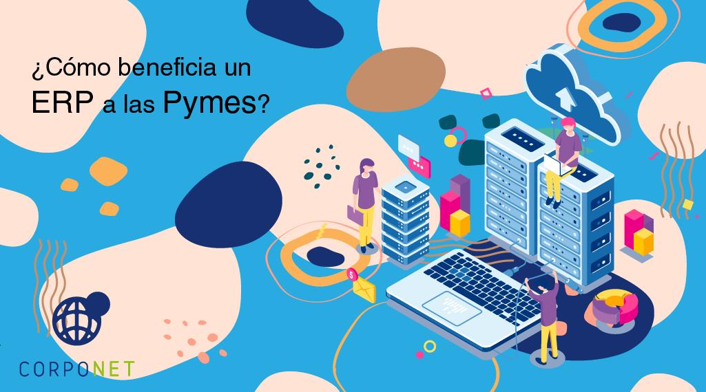 Cómo beneficia un ERP a las Pymes_imgdest
